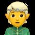 🧝 elf Emoji on Apple Platform