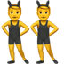 👯‍♂️ men with bunny ears Emoji on Apple Platform