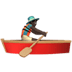 Dark Skin Tone Man Rowing Boat