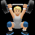 🏋🏼 person lifting weights: medium-light skin tone Emoji on Apple Platform