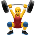 🏋️‍♂️ man lifting weights Emoji on Apple Platform