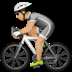 🚴🏼 person biking: medium-light skin tone Emoji on Apple Platform