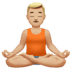 Medium Light Skin Tone Man In Lotus Position