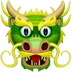 🐲 dragon face Emoji on Apple Platform