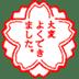 💮 white flower Emoji on Apple Platform