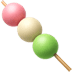 🍡 dango Emoji on Apple Platform