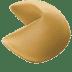 🥠 fortune cookie Emoji on Apple Platform