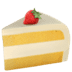 🍰 Shortcake Emoji on Apple Platform