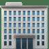 🏢 office building Emoji on Apple Platform