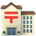 🏣 Japanese post office Emoji on Apple Platform