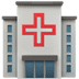 🏥 hospital Emoji on Apple Platform