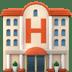 🏨 hotel Emoji on Apple Platform