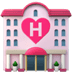 🏩 love hotel Emoji on Apple Platform