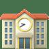 🏫 school Emoji on Apple Platform