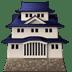 🏯 Japanese castle Emoji on Apple Platform