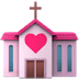 💒 wedding Emoji on Apple Platform