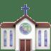 ⛪ church Emoji on Apple Platform