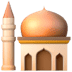 🕌 mosque Emoji on Apple Platform