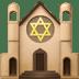 🕍 synagogue Emoji on Apple Platform