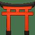 ⛩️ Shinto-Schrein Emoji auf Apple-Plattform