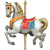 🎠 carousel horse Emoji on Apple Platform