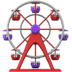🎡 ferris wheel Emoji on Apple Platform