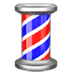 💈 Barber Pole Emoji on Apple Platform