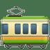 🚃 railway car Emoji on Apple Platform