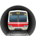 🚇 metro Emoji on Apple Platform
