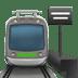 🚉 station Emoji on Apple Platform