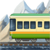 🚞 mountain railway Emoji on Apple Platform