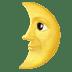 🌛 first quarter moon face Emoji on Apple Platform