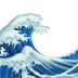 🌊 water wave Emoji on Apple Platform