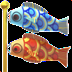 🎏 carp streamer Emoji on Apple Platform