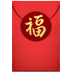 🧧 red envelope Emoji on Apple Platform