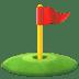 ⛳ flag in hole Emoji on Apple Platform