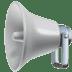📢 loudspeaker Emoji on Apple Platform