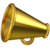 📣 megaphone Emoji on Apple Platform