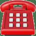 ☎️ telephone Emoji on Apple Platform