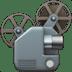 📽️ Film Projector Emoji on Apple Platform