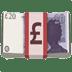 💷 pound banknote Emoji on Apple Platform