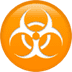 ☣️ biohazard Emoji on Apple Platform