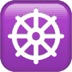 ☸️ wheel of dharma Emoji on Apple Platform