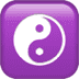 ☯️ yin yang Emoji on Apple Platform