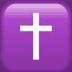 ✝️ latin cross Emoji on Apple Platform