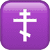 ☦️ orthodox cross Emoji on Apple Platform