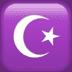 ☪️ star and crescent Emoji on Apple Platform