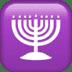 🕎 menorah Emoji on Apple Platform