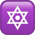 🔯 dotted six-pointed star Emoji on Apple Platform