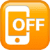 📴 mobile phone off Emoji on Apple Platform